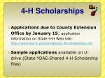 4 h scholarships1