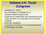 indiana 4 h youth congress