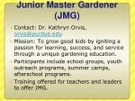 junior master gardener jmg