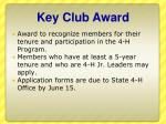 key club award