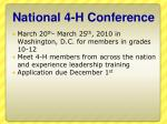 national 4 h conference