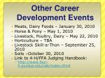 other career development events