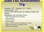 state fair achievement trip