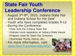 state fair youth leadership conference