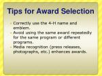 tips for award selection1