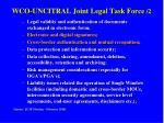 wco uncitral joint legal task force 2