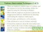 violence intervention techniques 1 of 2