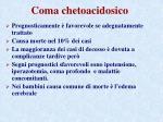 coma chetoacidosico2