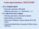 coma iperosmolare diagnosi1