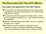 the discounted cash flow dcf method