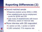 reporting differences 2