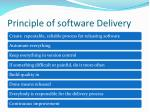 principle of software delivery