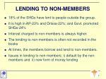 lending to non members