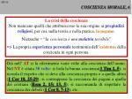 coscienza morale 6