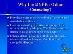 why use myf for online counseling2