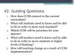2 guiding questions