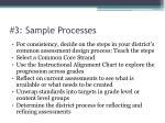 3 sample processes