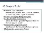 3 sample tools