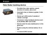 halo qube tracking device