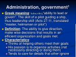 administration government 1