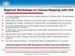 regional workshops on census mapping with gis