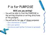 p is for purpose