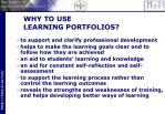 why to use learning portfolios