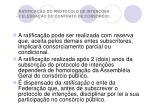 ratifica o do protocolo de inten es celebra o do contrato de cons rcio