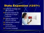 state expansion 12 07