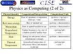 physics as computing 2 of 2