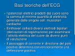 basi teoriche dell ecg1