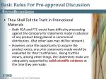 basic rules for pre approval discussion