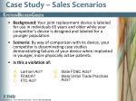 case study sales scenarios
