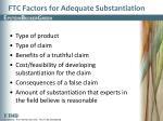 ftc factors for adequate substantiation