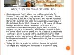 about south miami senior high1