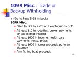 1099 misc trade or backup withholding1
