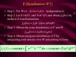 f distribution p 2