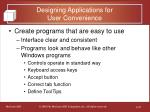 designing applications for user convenience