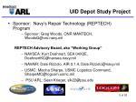 uid depot study project