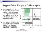 angles psi et phi pour l h lice alpha