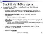 stabilit de l h lice alpha
