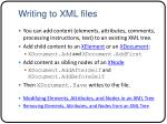 writing to xml files