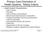 primary care orientation of health systems rating criteria
