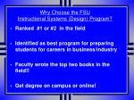 why choose the fsu instructional systems design program
