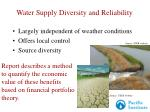 water supply diversity and reliability