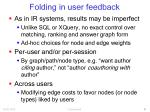 folding in user feedback