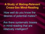 a study of mating relevant cross sex mind reading