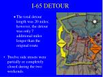 i 65 detour