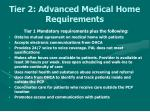 tier 2 advanced medical home requirements