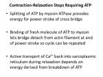 contraction relaxation steps requiring atp
